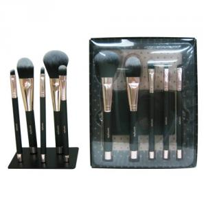 2688BS 5-pc make up brush w/ magnetic stand