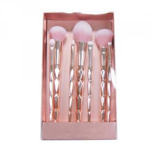 8322RG-7P 7-pc make up brush set