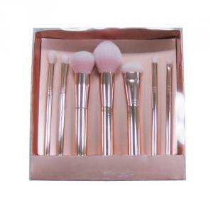 8321 7-pc make up brush set